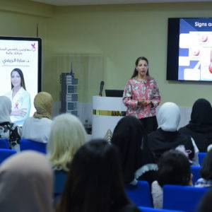 Dr. Sara Al Reefy lecture for Breast Cancer Awareness